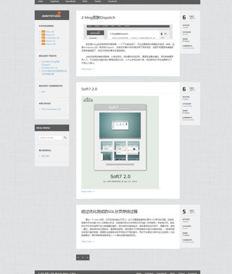 灰白简约 Z-Blog 模板皮肤Dispatch主题