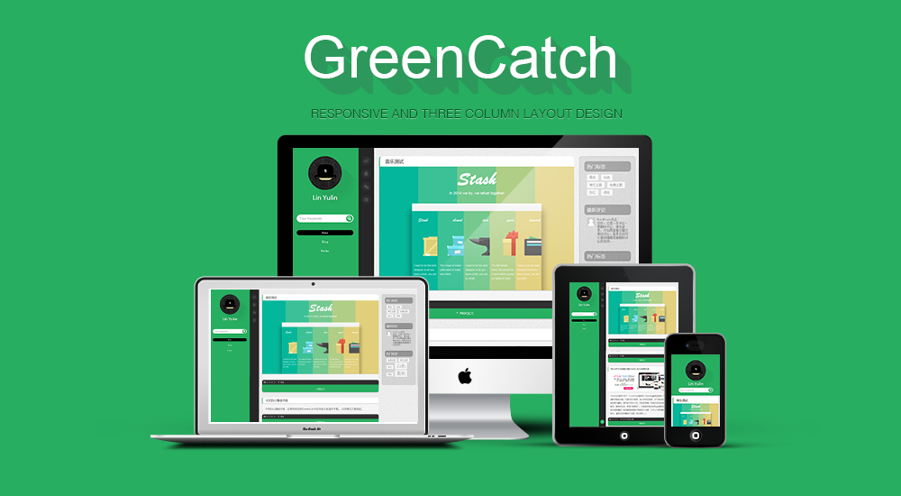 wordpress greencatch个性化博客主题下载