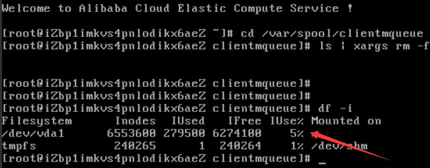 linux清除/var/spool/clientmqueue下海量小文件方法